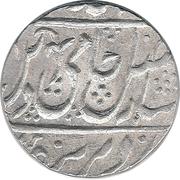 1 Roupie- Shah Alam II – avers