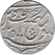 1 Roupie- Shah Alam II – revers