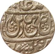 1 Rupee - Shah Alam II (Atelier de Najibabad) – avers
