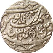 1 Rupee - Shah Alam II (Atelier de Najibabad) – revers