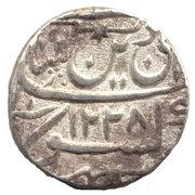 1 Roupie (Awadh) – avers