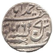1 Roupie (Awadh) – revers