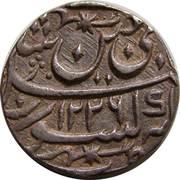 1 Roupie - Shah Alam II – avers