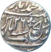 1 Rupee - Shah Alam II (Atelier de Lucknow) – revers