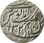 1 Rupee - Shah Allam II (Atelier de Najibabad) – revers