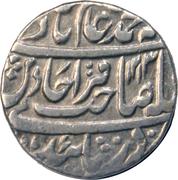 1 Roupie - Shah Alam II (Awadh) – avers