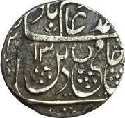 1 Rupee - Shah Allam II. – avers