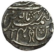 1 Rupee - Shah Allam II. – revers