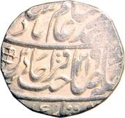 1 Roupie - Shah Alam - II (Bareli Mint) – avers