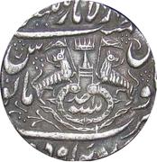 1 Roupie - Ghazi ud-din Haidar – revers