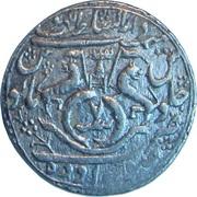 1 Roupie - Ghazi ud-din Haidar (Awadh) – revers