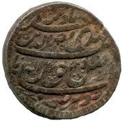 1 Rupee - Ghazi ud-din Haidar (Awadh) – avers