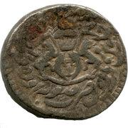 1 Rupee - Ghazi ud-din Haidar (Awadh) – revers