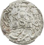 Rupee - Momd. Ali Shah (Lucknow mint) – avers