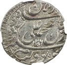 Rupee - Momd. Ali Shah (Lucknow mint) – revers