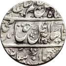 1 Roupie - Amjad Ali Shah – avers