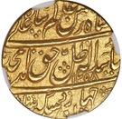 Ashrafi - Amjad Ali Shah (Atelier de Lucknow) – avers