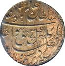 1 Roupie - Wajid Ali (Muhammadabad Banaras mint) – avers