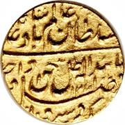 ¼ Ashrafi - Muhammad Ali (Banaras mint) – avers