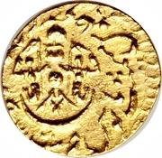 ¼ Ashrafi - Muhammad Ali (Banaras mint) – revers