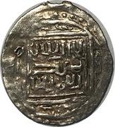 Akçe- İsa Bey (1360-1390) – revers