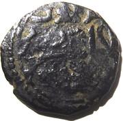 Fals - al-Mansur Muhammad I (type B - Hamah) – revers