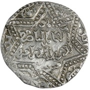 Dirham - al-Zahir Ghazi (Six-pointed star type - Aleppo) – avers