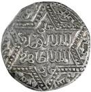 Dirham - al-Zahir Ghazi (Six-pointed star type - Aleppo) – revers