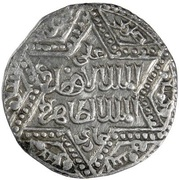 Dirham - al-Zahir Ghazi (Six-pointed star type - Aleppo) – revers