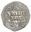 ½ Dirham - al-Zahir Ghazi (Six-pointed star type - Aleppo) – avers