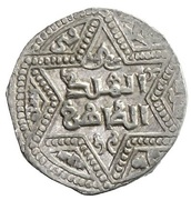 ½ Dirham - al-Zahir Ghazi (Six-pointed star type - Aleppo) – avers