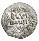 ½ Dirham - al-Zahir Ghazi (Six-pointed star type - Aleppo) – revers