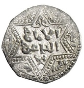 ½ Dirham - al-Zahir Ghazi (Six-pointed star type - Aleppo) – revers