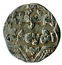 ½ Dirham - al-Zahir Ghazi (Six-pointed star type - dies Dirham - Aleppo) – avers