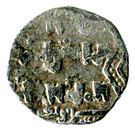 ½ Dirham - al-Zahir Ghazi (Six-pointed star type - dies Dirham - Aleppo) – revers
