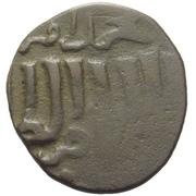 Fals - al-Kamil Muhammad I – avers