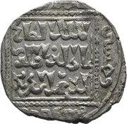 Dirham - al-Salih Isma'il (Damascus) – avers