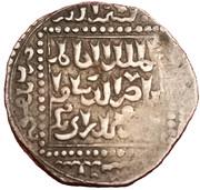 Dirham - al-Kamil Muhammad I (Damascus) – avers