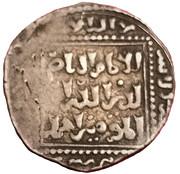 Dirham - al-Kamil Muhammad I (Damascus) – revers