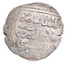 "Dirham - al-Nasir Yusuf - ""al-Nasir Yusuf II"" (Square in the cirle type - Damascus) – avers"