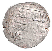 "Dirham - al-Nasir Yusuf - ""al-Nasir Yusuf II"" (Square in the cirle type - Damascus) – avers"