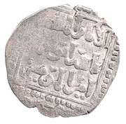 "Dirham - al-Nasir Yusuf - ""al-Nasir Yusuf II"" (Square in the cirle type - Damascus) – revers"