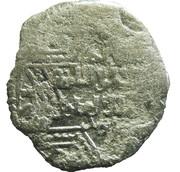 Dirham - Al-Aziz Muhammad (Aleppo) – avers