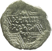 Dirham - Al-Aziz Muhammad (Aleppo) – revers