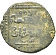Fals - al-Muzaffar Ghazi (Mayafariqin) – revers