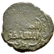 Fals - al-Muzaffar Ghazi (Linear hexagonal type - Mayafariqin) – revers