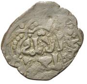 """Fals - al-Nasir Yusuf - """"al-Nasir Yusuf II"""" – avers"""