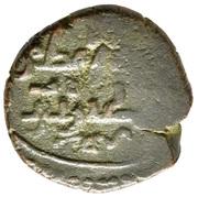 Fals - al-Muzaffar Ghazi (Mayafariqin) – avers
