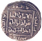 Dirham - al-Nasir Salah al-Din Yusuf - Saladin (Damascus) – avers