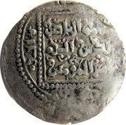 Dirham - al-Nasir Salah al-Din Yusuf - Saladin (Hamah) – avers